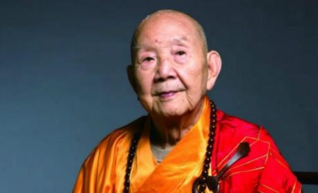 讣告 | 新成长老在广州光孝寺安详示寂 享年103岁