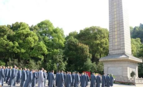 深切缅怀革命先烈 江苏佛学院寒山学院祭扫苏州烈士陵园