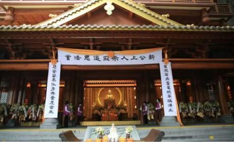 【现场图集】广州大佛寺设立灵堂纪念新成长老