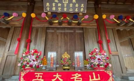 三月三 龙华会丨纪念布袋弥勒成道日 浙江雪窦山举行弥勒香会祈福法会