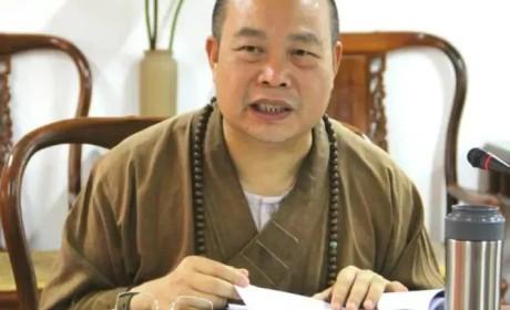 广州市佛教协会2021年第二次会长会议召开