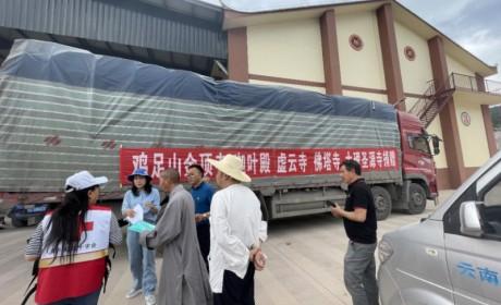 云南大理州几家寺院赴漾濞地震灾区捐赠应急食品