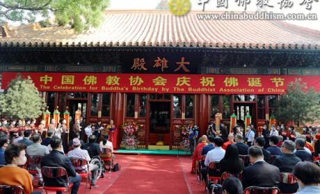 中国佛教协会举办2021年佛诞节庆祝活动