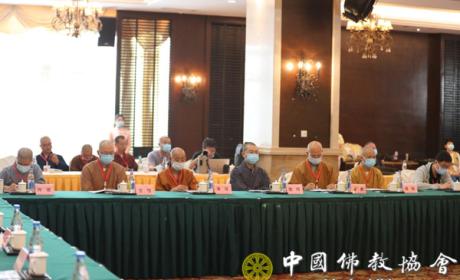 中国佛教协会召开重要会议 谋划未来五年教务教风工作
