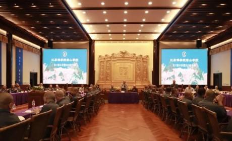 江苏佛学院寒山学院举行2021年毕业论文答辩 35位学僧全员通过