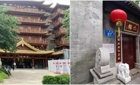 """同心战""""疫""""!广州佛教界都做了哪些努力"""