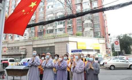 喜迎百年华诞 | 天津市莲宗寺举行升国旗仪式,组织观看庆祝中国共产党成立100周年大会直播