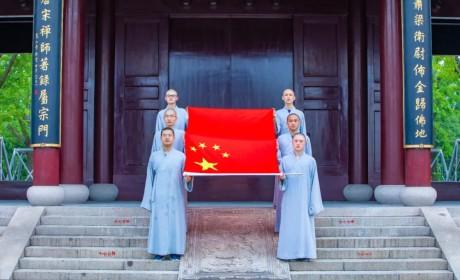 礼赞百年 同心向党   寒山学院升国旗观盛会 庆祝中国共产党成立100周年