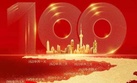 百年华诞 举国同庆 | 苏州寒山寺庆祝中国共产党成立100周年