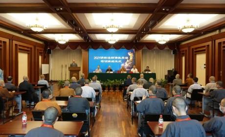 光泉法师在浙江佛学院作《数字思维下的寺院管理》主题分享
