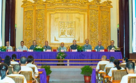 江苏佛学院寒山学院第八届在家众佛学培训班圆满结业
