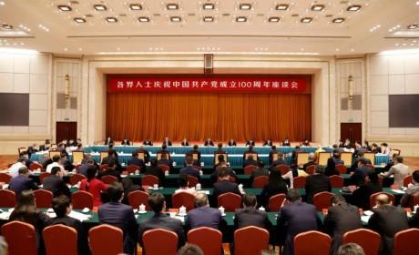 演觉会长:推进我国宗教中国化 助力全面建设社会主义现代化国家