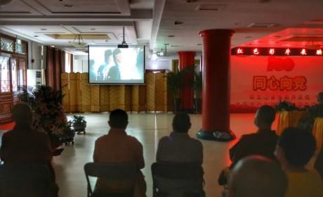 黑龙江省佛教协会在哈尔滨极乐寺举行庆祝中国共产党成立100周年活动