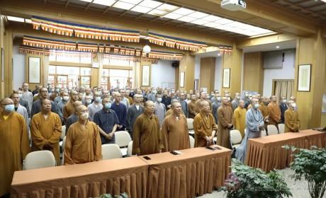 """中国佛学院组织全体师生员工收看""""庆祝中国共产党成立100周年大会""""实况直播"""