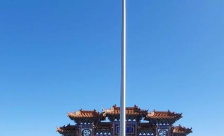 内蒙古自治区佛教界庆祝中国共产党成立一百周年