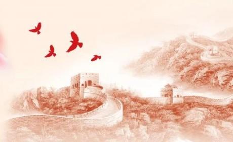 宁波雪窦山华林讲寺庆祝中国共产党百年华诞