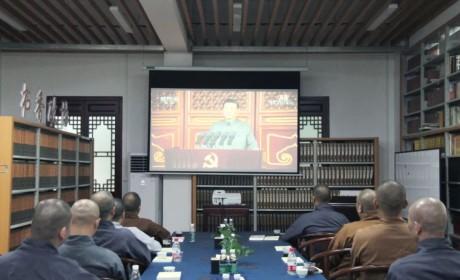 湖北省佛教界认真收看庆祝中国共产党成立100周年大会