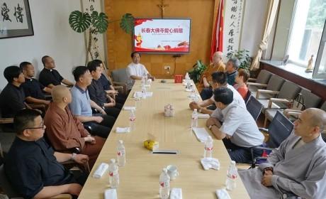 长春市大佛寺向吉林省天主教神哲学院捐赠办学经费