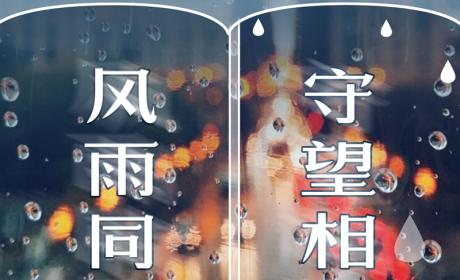广州光孝寺捐赠100万元支援河南灾区