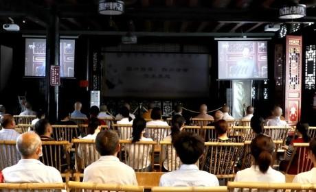 """成都市大慈寺组织收看""""庆祝中国共产党建党100年庆祝大会""""视频直播"""