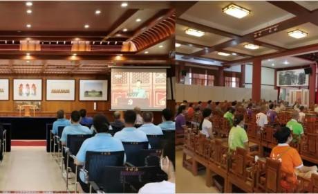 广州佛教界组织观看庆祝中国共产党成立100周年大会