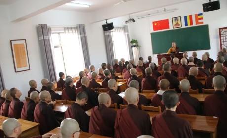 2021年河北省佛学院(女众部)招生简章修订版