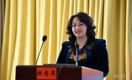 中国宗教学会换届 郑筱筠当选新一任会长