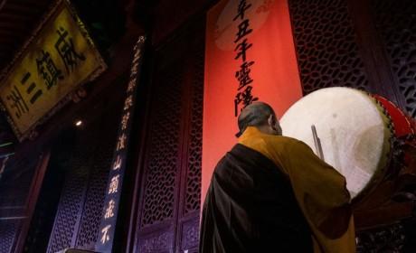 清光朗照 心月孤圆——杭州灵隐寺举办辛丑中秋普茶晚会(图)