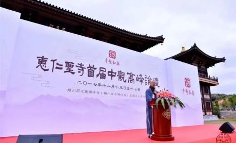 广东佛学院岭东学院发布2021年本科招生简章