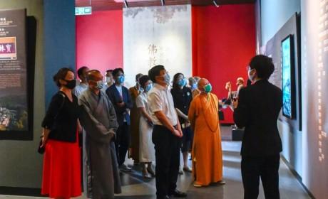 各级领导于珠海普陀寺开展佛教中国化示范基地调研工作