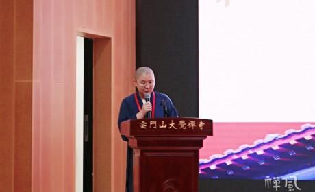 出场顺序已抽签确定 2021广东佛教讲经交流会将在韶关云门寺举行