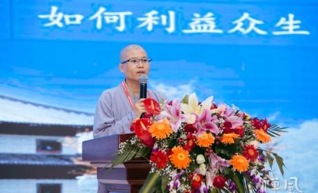 2021广东佛教讲经交流会第三场 六位法师登台宣讲