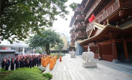 祝福祖国|广东省各地佛教界庆祝新中国成立72周年(图)