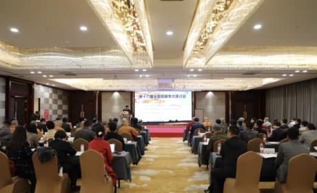 第十六届全国因明学术研讨会在敦煌召开 下一届在法门寺