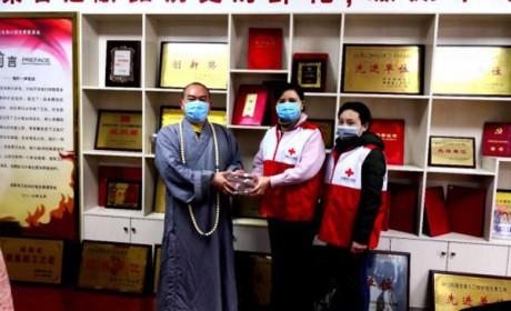 湖南岳阳、张家界两市佛教界筹措百万善款抗疫赈灾